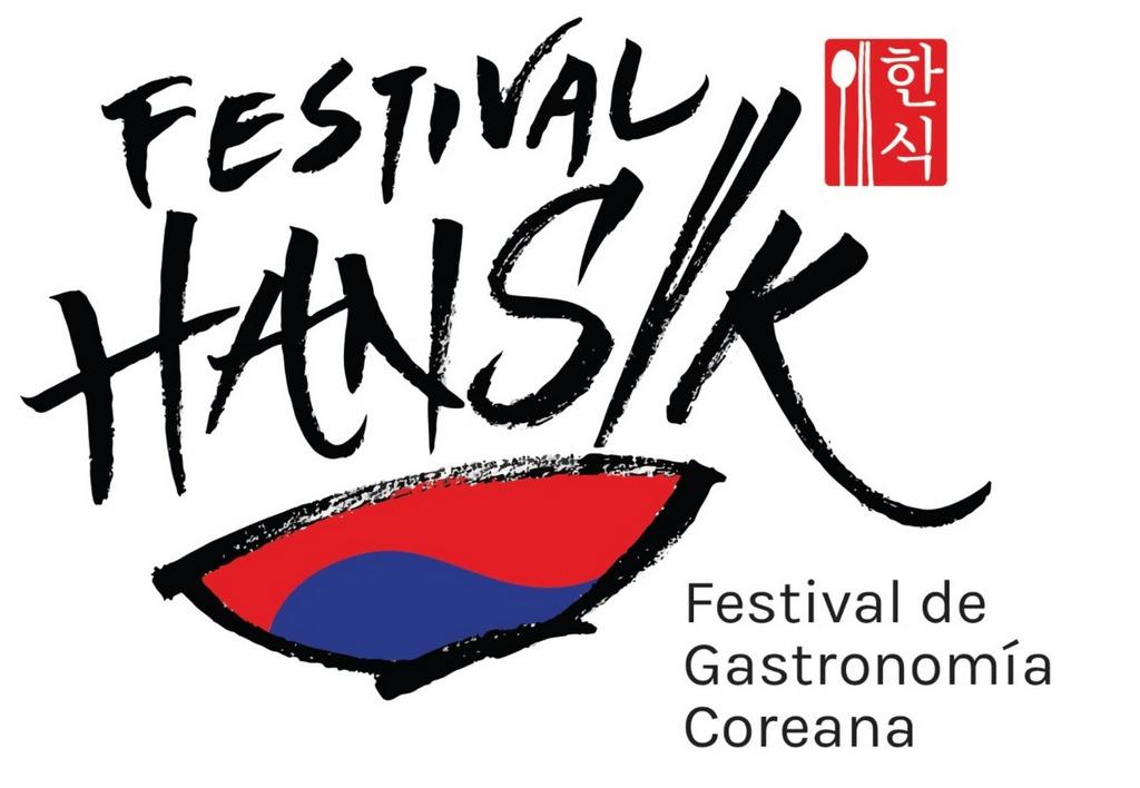 """Llega una nueva edición del """"Festival Hansik"""" de Gastronomía Coreana"""